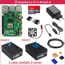 Raspberry Pi 4 8 ГБ 4 ГБ 2 Гб комплект + адаптер питания + чехол из АБС-пластика + SD-карта 32 Гб 64 Гб 128 ГБ + кардридер + теплоотвод для Raspberry Pi 4 Модель B