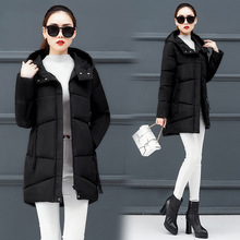Cotton-padded Clothes Women's 2019 Winter New Style Mid-length Cold Protective Clothing Korean-style Fur Collar down Feather Cot