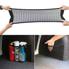 Auto Net Grid Pocket Holder Car Trunk Storage Bag Mesh Net Auto SUV Luggage Sticker Interior Organizer Stuff Netting Nylon
