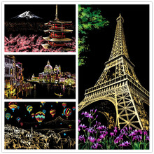DIY Magic Scratch Painting Paris Eiffel Tower Lasvegas Louvre Venice Art Crafts Place of Interest Home Deco. Picture Gifts