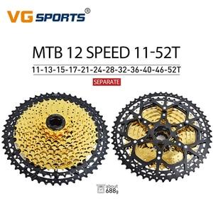 VG sports bicycle Cassette 9/10/11/12 Speed MTB Bike Flywheel Bracket Sprocket Bicycle Freewheel Aluminium Alloy Flywheel