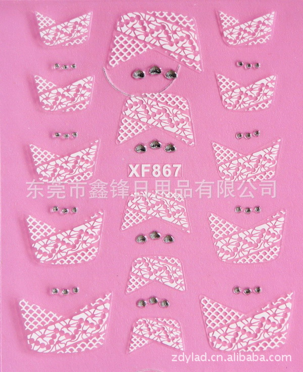 Manufacturers Direct Selling XF Nail Sticker/French Nail Sticker/Thousand-Selectable/A From The Grant/XF867