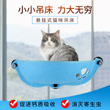 Cat Hammock Hanging Bed Hanging Basket Cat Nest Ca