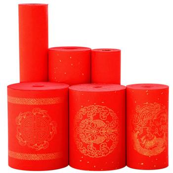 Nowy rok cięcie papieru specjalny papier Xuan chiński festiwal wiosenny Couplets czerwony papier ryżowy 100m szczotka kaligrafii pół-dojrzały Xuan tanie i dobre opinie CN (pochodzenie)