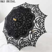H & S nuptiale Beige Dentelle Parapluie Parasol broderie mariée Parapluie blanc Mariage Parapluie Ombrelle Dentelle Parapluie Mariage