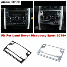Для land rover discovery sport 2015  2020 Кондиционер ac кнопочный