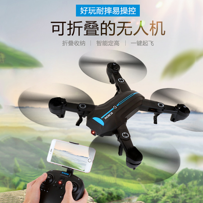 A6-2 Folding Remote-control Four-axis Aircraft Set High WiFi Remote-controlled Unmanned Vehicle Aerial Photography Remote Contro