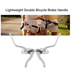 150*130*40 мм легкий алюминиевый велосипед, двойная тормозная ручка, MTB, дорожный велосипед, велосипедные тормозные рычаги, велосипедные аксессу...