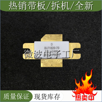 BLF1820-70 SMD RF tube High Frequency tube Power amplification module