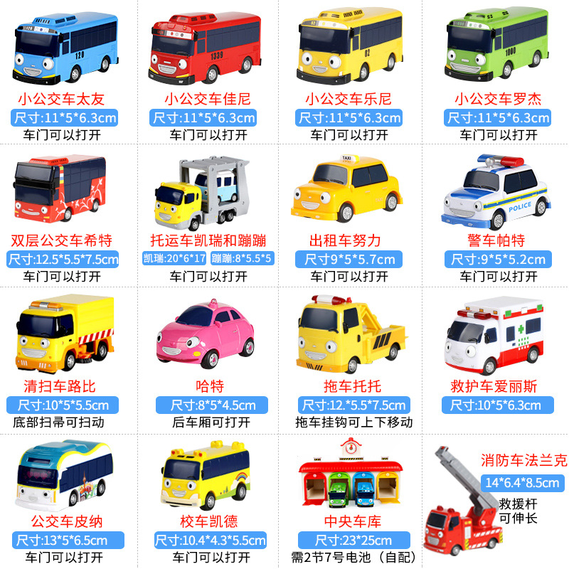 South Korea Tayo Too Friendly Public CAR Children Too Bus Toy Boy Small Bus Have Product Category Car