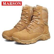 2020 новые модные мужские ботинки Мужская Рабочая безопасная