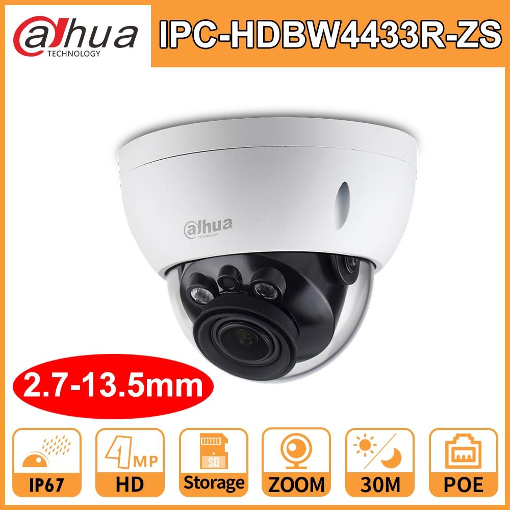 Dahua HD 4MP CCTV Camera IPC-HDBW4433R-ZS 2.7mm~13.5mm Electric Zoom Lens Security Camera IK10,IP67 Cam replace IPC-HDBW4431R-ZS