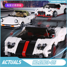 Mould King 13103 13104 13105 Moc High-Tech Series Toys The White Classic Sport Speed Cabriolet Car Building Blocks Bricks