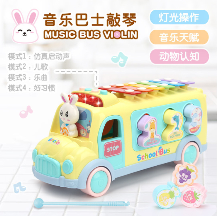 Children Qiao Qin Young Educational Multi-functional Bus School Bus Music Piano GIRL'S And BOY'S Baby Toy 0-1-2-Year-Old