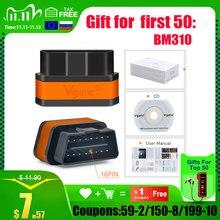 Vgate icar2 Bluetooth/Wifi OBD2 Diagnose werkzeug ELM327 Bluetooth OBD 2 Scanner Mini ULME 327 WiFi für Android/IOS/PC Code Reader