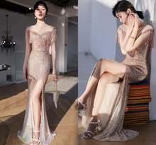 Женское вечернее платье с блестками роскошное облегающее цвета