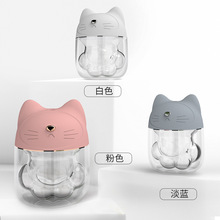 Air Humidifier Essential Diffuser With LED Lights