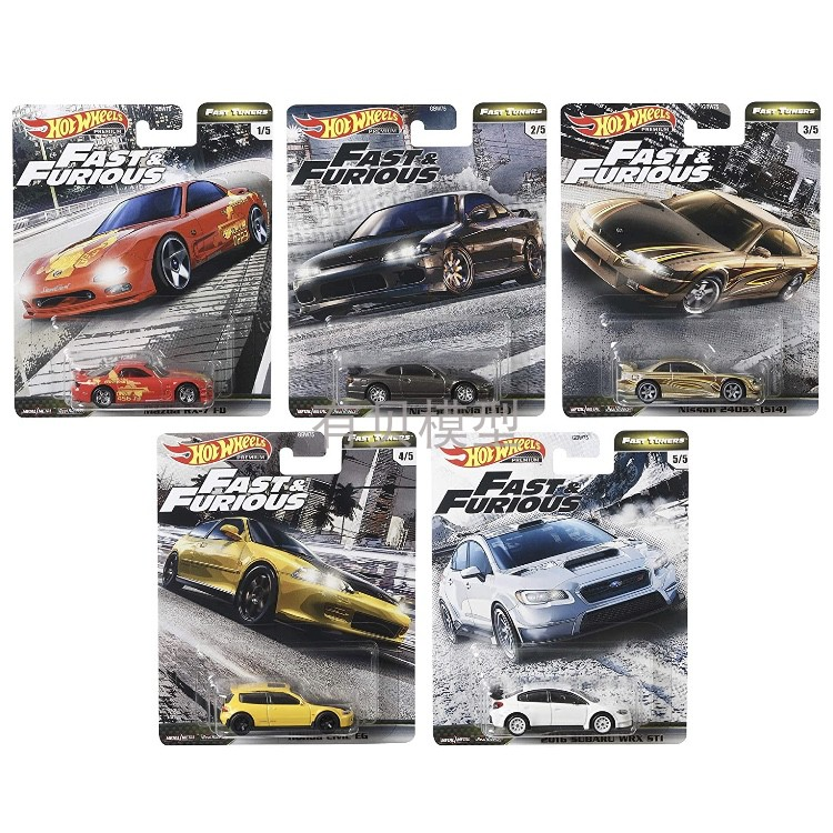 2020 Hot Wheels Cars1/64  Fast  Furious 6 Subaru  Civic EG NISSIAN  S15  Mazda RX7  Collector's Metal Car For Boy's Gift