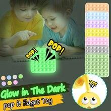 Brilho no escuro push bubble fidget sensorial brinquedo autismo necessidades especiais aliviar o estresse aumentar foco macio espremer brinquedo adulto crianças