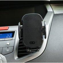 Новое инфракрасное Индукционное QI Беспроводное зарядное устройство полностью автоматический интеллектуальный датчик Автомобильный держатель Подставка gps держатель для телефона кронштейн