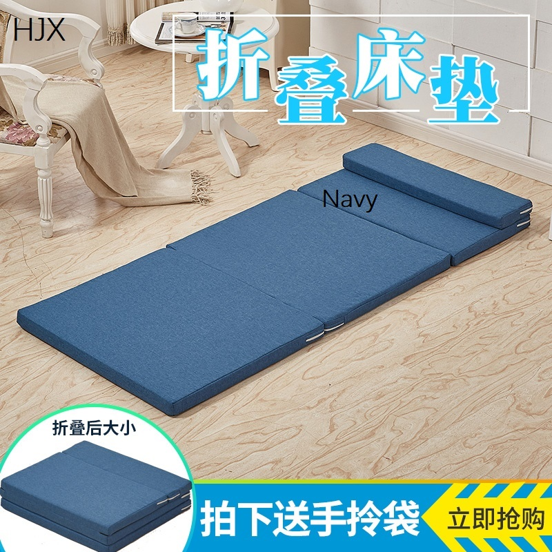 HJX Multifunction Single Collapsible Slow Rebound Tatami Mattress Rectangle Large Foldable Floor  For Sleeping Mat Flooring