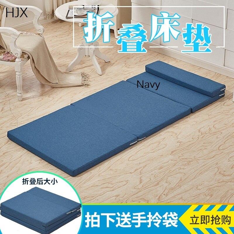 HJX multifonction simple pliable rebond lent Tatami matelas Rectangle grand plancher pliable pour tapis de couchage