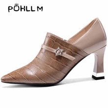 PUHLLM High Quality Pumps  2019 New Fashion Single Shoes Leather Pointed Thick Temperament Ladies ShoesA67
