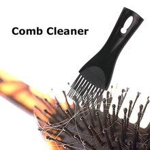 Профессиональная расческа-уборщиков 1 шт. Пластик черных волос щетка чистящий инструмент очиститель расчески Чистый Макияж с мягкой ручкой Инструмент