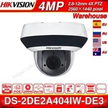Hikvision оригинальная PTZ IP камера DS-2DE2A404IW-DE3 4MP 4X зум сети POE H.265 IK10 ROI WDR DNR купольная камера видеонаблюдения