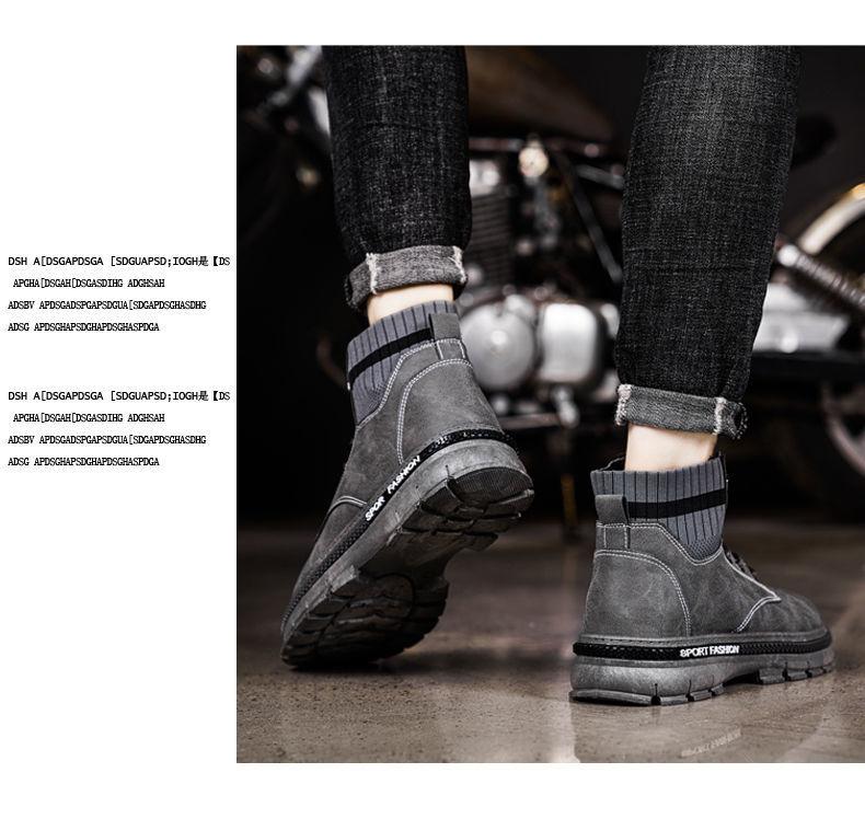 tendência all-match moda botas de veludo homem
