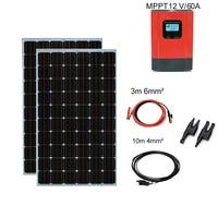 600w 2*300w 30v monocrystalline solar panel system kit charger for home machine Boat RV car