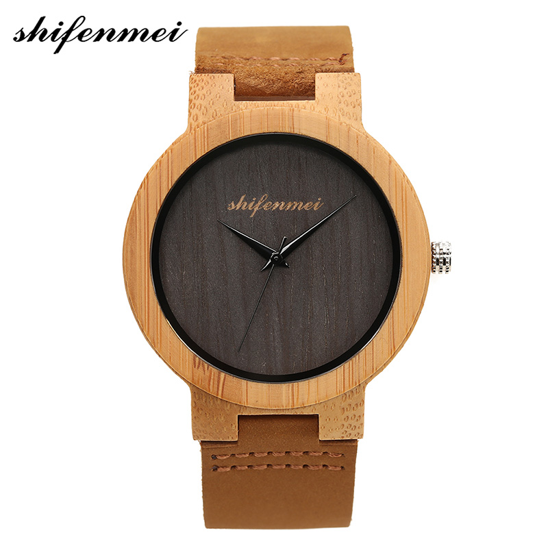 Shifenmei S2144 Antique Fashion Simple Quartz Men Watch Women Wristwatches Leather Boys Watches Erkek Bracelet Wristband