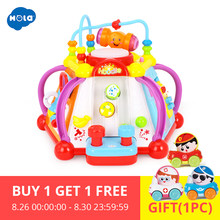 Baby Toy Musical Activity Cube Play Center Toy with 15 Functions & Skills Learning Educational Toys for Children Gift(China)