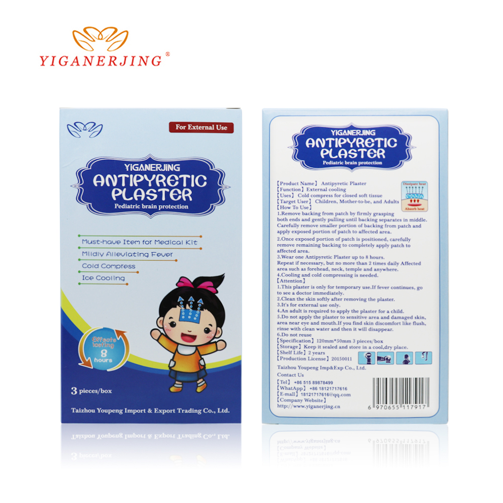 3pcs/Box Baby Cooling Gel Ice Paste Antipyretic Plaster Prevent Fever Children Cool Piece Ice Cooling Press For Soft Temperature