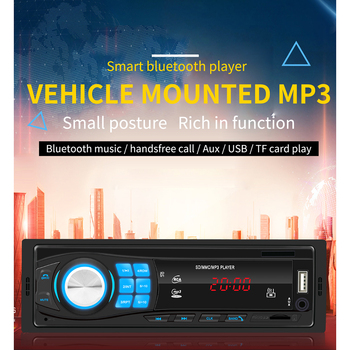 1 DIN Car Stereo MP3 Player Single Car Stereo MP3 Player In Head Unit Bluetooth USB AUX Radio Receiver for Toyota image