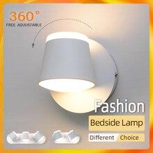 360 درجة قابل للتعديل وحدة إضاءة LED جداريّة مصباح السرير أضواء ليلية الممر الحائط الإنارة الشمعدان الحديثة فندق الجدار الإضاءة