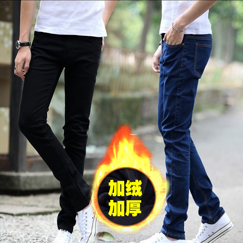 Winter Style Youth Slim Women's Retro Skinny Pants Men Elasticity Plus Velvet Washing Jeans BOY'S Black And White With Pattern L