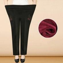 Осенне зимние прямые брюки с высокой талией свободные черные