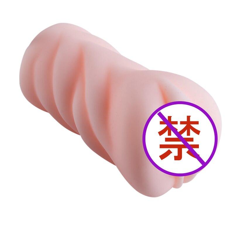 Homemade sex tube