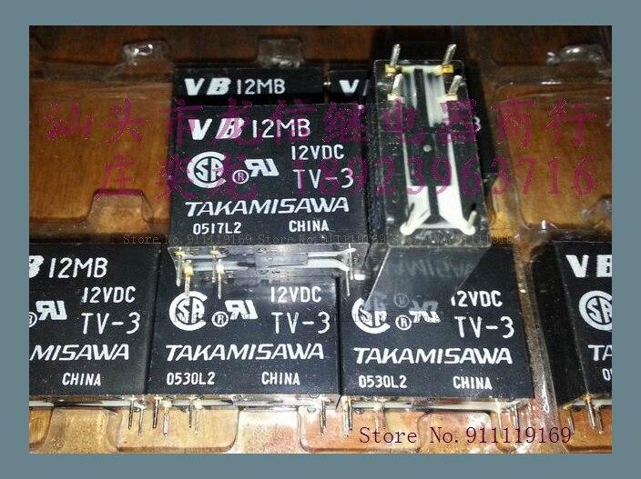 VB12MB G2R-2A-12V