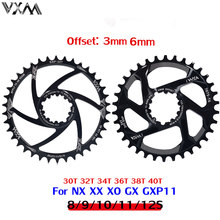 Vxm bicicleta chainwheel 30t 32t 34t 36t 38t 40t estreita ampla mtb chainring para gxp xx1 x9 xo x01 cnc 1/3/6mm peças da bicicleta do cárter