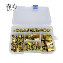 120Pcs/set M4 M5 M6 M8 M10 Zinc Plated Knurled Rivnut Flat Head Threaded Rivet Wood Insert Cap Furniture Nut Assortment