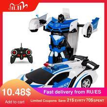 Carro rc transformação robôs modelo de veículo esportivo robôs brinquedos legal deformação carro crianças brinquedos presentes para meninos