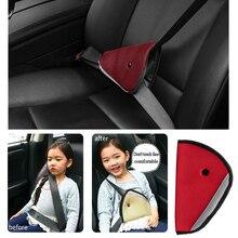 Seat Belt Adjuster Kid Breathable Mesh fabric Car Safe band set Fit car safety belt adjust device for baby child protector