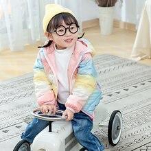 Детская толстовка с капюшоном Осенняя детская куртка верхняя