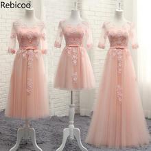 ורוד שיפון שושבינה שמלת כלה סקסית תחרה פרח ארוך שמלות אלגנטי Slim נסיכת ערב מסיבת Cheongsam Vestidos