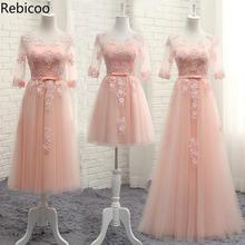 Pink Chiffon Bridesmaid Wedding Dress Sexy Lace Flower Long Dresses Elegant Slim Princess Evening Party Cheongsam Vestidos
