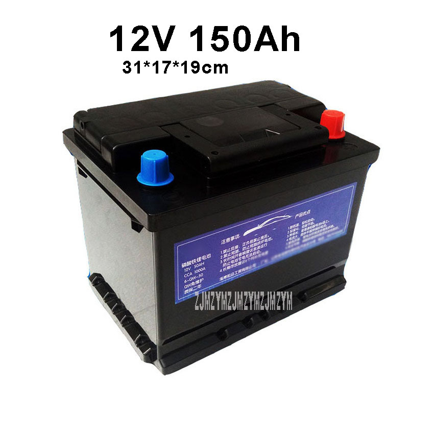 <font><b>12V</b></font> <font><b>150Ah</b></font> Car Start-up <font><b>Lithium</b></font> Iron Phosphate <font><b>Battery</b></font> LiFePO4 Long Life For Car Vehicle <font><b>Battery</b></font> With Charger 31*17*19cm image