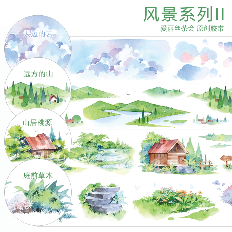 WOKO Special Ink Landscape Series Fresh Sky Cloud Mountain River Sticker Cute Washi Tape DIY Scrapbooking Masking Tape Escolar