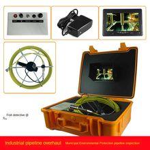 Hd промышленный трубопровод эндоскоп водонепроницаемый детектор